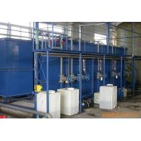 Buy cheap ISO Standard Packaged Wastewater Treatment Systems , Compact Effluent Water Treatment Plant from wholesalers