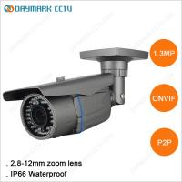 Buy cheap 1.3mp HD CMOS IP Camera Low Lux 40m IR Range Dual Stream from wholesalers