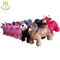 Buy cheap Hansel children amusement coin operated horse ride zoo animal scooter for sale from wholesalers