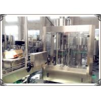 Buy cheap High Speed Carbonated Beverage Filling Machine Touch Screen For Beer Bottled from wholesalers