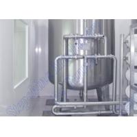 Buy cheap Automatic Control Purified Water Treatment Equipments / Plant Water Softener from wholesalers