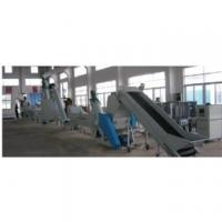 Buy cheap pp/pe/pet flakes washing and recycling machine product