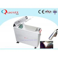 Buy cheap White 100 W Laser Rust Removal Machine With Handheld laser Gun , Laser Paint Removal Machine from wholesalers