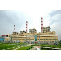 Buy cheap Thermal Power Plant EPC Contractor(3MW-660MW) from wholesalers