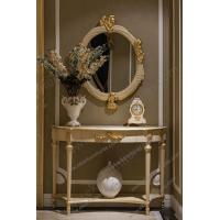Buy cheap Shenzhen ekar Classic console furniture chinese antique furniture FH-008 from wholesalers