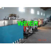 Buy cheap Automatic PP Strap Production Line , Plastic Strap Making Machine 300kg/h from wholesalers