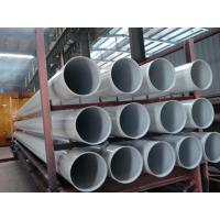 Buy cheap SUS Standard Seamless Stainless Steel Pipe For Shipbuilding Austenitic Cr17n6Ni5N from wholesalers