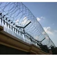 Buy cheap Razor Wire-- Concertina Coil for Guard Fence From Manufacturer(BTO-20, BTO-30, CBT-60, CBT-65) from wholesalers