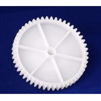 Buy cheap 327F0172 / 327F0172E GEAR (50.T.O. & 25.T.O.) Fuji 550 minilab part product