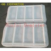 Buy cheap Dia. 2600 PTFE wire mesh demister pads, PTFE mist eliminator supplier from wholesalers