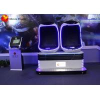 Buy cheap Amusement Park Game Machine  9D VR Cinema 360 degree With More than 30 Movies 9d vr egg from wholesalers