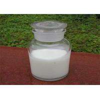 Buy cheap Nonionic Type Natural Anti Foaming Agent For Industrial Circulating Water Treatment from wholesalers