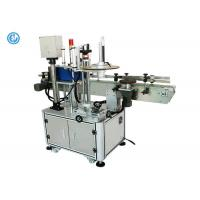 Buy cheap Automatic Tube Labeling Machine , Positioning Bottle Labeling Machine from wholesalers
