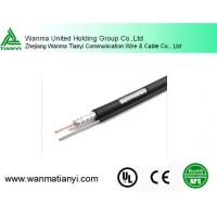 Buy cheap Coaxial Cable RG6 M with Messenger from wholesalers
