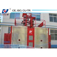 Buy cheap CE Approved Construction hoist Anti-Falling Safety Device Building Hoist Elevator Supplier from wholesalers