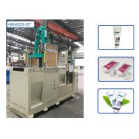 Buy cheap Automatic Plastic Injection Moulding Machine 10 Cavities For Compound Toothpaste Tube from wholesalers