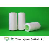 Buy cheap 2/20 Raw White Textile Yarn Polyester Knitting Yarn For Sewing Thread product
