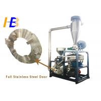 Buy cheap HDPE Plastic Granules Stainless Steel Pulverizer With Abrasion - Resistant Steel Blade from wholesalers