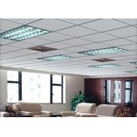 Buy cheap Fire Rated Ceiling Fiber Cement Board , Calcium Silicate Fiber Ceiling Tiles Durable from wholesalers