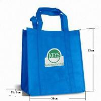 Buy cheap Generic Supermarket Non Woven Shopping Bags Non Woven Fabric Bags from wholesalers