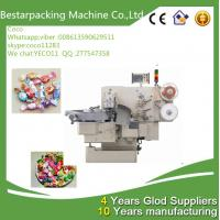Buy cheap Double twist candy packaging machine from wholesalers