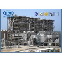 Buy cheap Vertical Gas Oil Fired Thermic Fluid Thermal Oil Boiler Low Pollution Emission from wholesalers