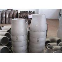 Buy cheap Power Plant Steel Pipe Fittings Alloy / Carbon / Stainless Steel Reducer from wholesalers