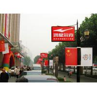 Buy cheap Pole Poster P4 LED Advertising Display At Walk Street Aluminum Cabinet from wholesalers
