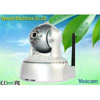 Buy cheap DC 5V Wireless PTZ IP Cameras With Built - in Microphone from wholesalers