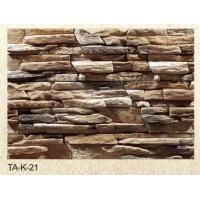 Buy cheap 2014 hot sell light weight exterior artificial stone wall covering from wholesalers