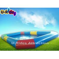 Buy cheap 10M Long Blow Up Ring Swimming Pool / Rectangular Inflatable Kiddie Pool from wholesalers