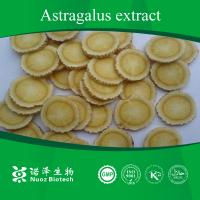 Buy cheap Astragalus Root Extract Nutrition supplement from wholesalers