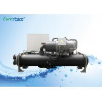 Buy cheap Super Energy Saving Centrifugal Water Cooled Chiller , Water Cooled Chiller from wholesalers