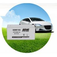 Buy cheap 12V 150Ah 3Hr  lead-acid storage  gel battery electric Car /Golf carts battery from wholesalers