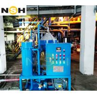 Buy cheap SINO-NSH Oil Centrifugal Separator, PLC auto control,Manual control,Touch Screen, mobile type with various colors from wholesalers