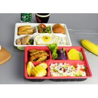 Buy cheap L27* W21mm Disposable PP Food Trays 5 Compartments 1250ml For Takeaway Food from wholesalers