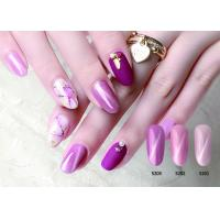 Buy cheap Sweet Color Shiny Pink Cat Eye Gel Nail Polish 500g / 1000g / 1 Gallon Volume product