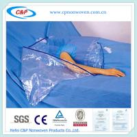 Buy cheap Disposable Shoulder Drape With Collection Pouch from wholesalers