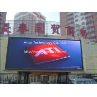 Buy cheap P5MM SMD 2323 Full Color LED Billboard ,Outdoor HD High 7000CD,P5 Full Color Outdoor Led D from wholesalers