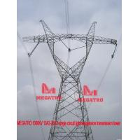 Buy cheap MEGATRO 750KV 7C2-SJC1 light angle tension type Transmission tower from wholesalers