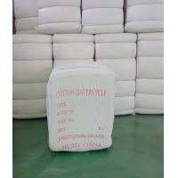 Buy cheap Cotton Linters Pulp from wholesalers