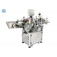 Buy cheap Round Bottle Semi Automatic Labeling Machine For Hot Pepper Sauce Bottle from wholesalers