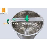 Buy cheap 8 Frame Stainless Steel Manual Radial Extractor with honey gate and legs from wholesalers