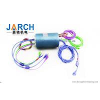 2 ~ 24 Circuits Signal USB Ethernet slip ring Anti - jamming Aluminium Alloy