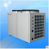 Buy cheap MDY100D Energy Efficient Heat Pumps Heating Input Power 9.2kw Copeland Compressor from wholesalers