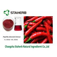 Buy cheap Red Powder / Oil Natural Food Additives Chill Paprika Extract Ingredients from wholesalers