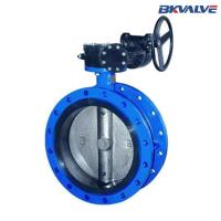 Buy cheap for liquid nitrogen Double flange price concentric butterfly valve from wholesalers