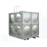 Buy cheap FRP SMC WATER TANK from wholesalers