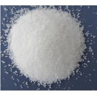 Buy cheap Natural NaOH Caustic Soda Pearl 99% Caustic Soda Caustic Soda Pearl 1310-58-3 For Liquid Soap from wholesalers