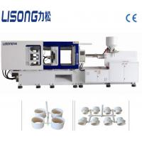 Buy cheap LISONG 270ton PVC drainage pipe fitting injection molding machine from wholesalers